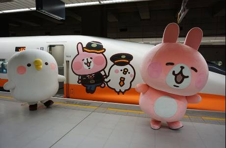 高鐵「卡娜赫拉」聯名列車今首航!想搭不用碰運氣 時刻表看這裡