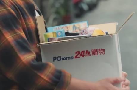 廣告台詞酸遲到、罐頭訊息...PChome逆轉勝告蝦皮 法院認證影響商譽