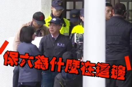不忍了!外交部提告陳宜民、曾銘宗 拒絕「假陳情、真造勢」