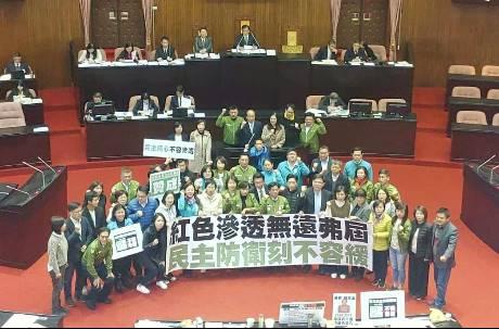《反滲透法》三讀通過!配合「境外勢力」干預台灣選舉將重罰