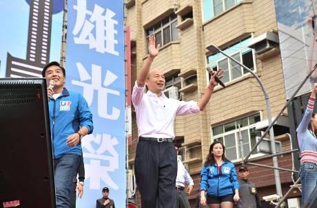 韓國瑜桃園造勢 針對黑鷹失事批「台灣中邪了嗎?」