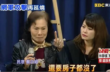 散佈假新聞收3張傳票!高雄媽在韓辦記者會上哭:房子沒了