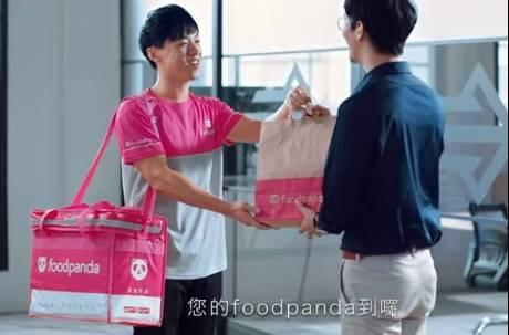 Foodpanda北中南集結抗議!罷工怒吼:新制變相減薪