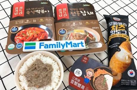 白飯小偷來了!韓國超夯「超商蟹膏」台灣開賣日期曝光