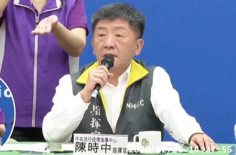 武漢肺炎確診台灣增至13例!2個案均為境外返台後發病