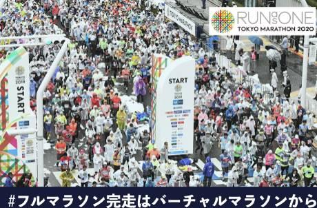 東京馬拉松不退報名費!參賽者傻眼抱怨:還我錢