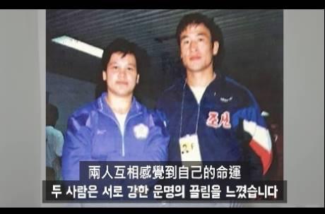 影/台版真人《愛的迫降》!北韓選手為台女脫北 結局彩蛋超浪