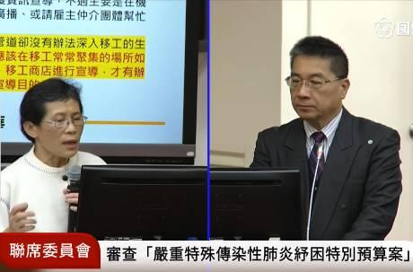 吹氣恐染武漢肺炎 徐國勇:全國性酒測暫時取消