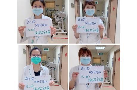 我們能幫醫護做什麼? 呼吸治療師17字看板曝心聲