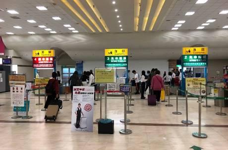 五大類體溫計管制出口到3月底!旅客出境有攜帶限制