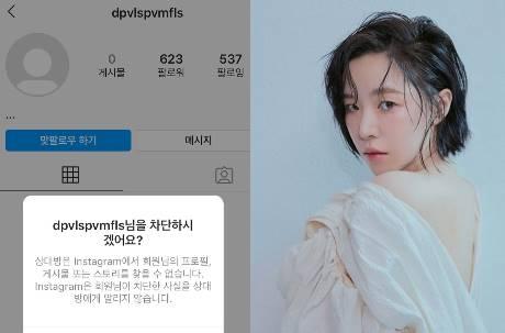 被「N號房」主嫌追蹤 韓女星霸氣公開嫌犯帳號:已經封鎖