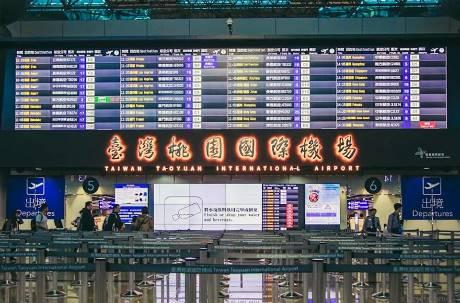 24日起我國機場禁止轉機!近千名陸生「台北轉機」恐成防疫破口