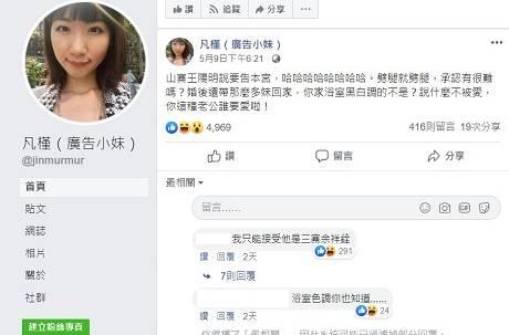 不認「愛炮愛劈」!賴弘國放話告死她 廣告小妹嗆:來啊自己渣還講不得