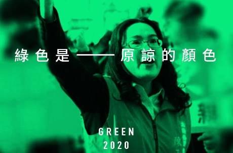 藍營立委頭貼突然「全綠了」!原來是因為這件事情⋯