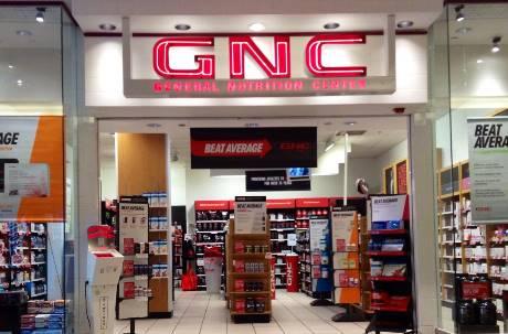 全球最大也倒下!保健食品公司GNC受疫情影響聲請破產 將關店出售公司