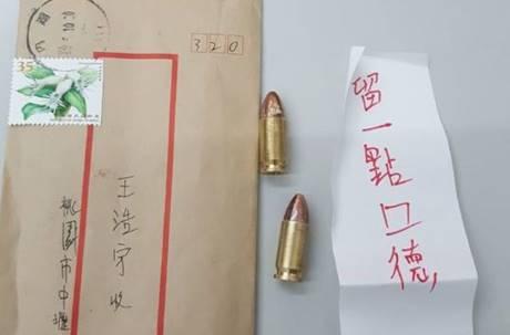 開信封驚見「兩顆子彈」!王浩宇遭威脅留點口德 警方已展開調查