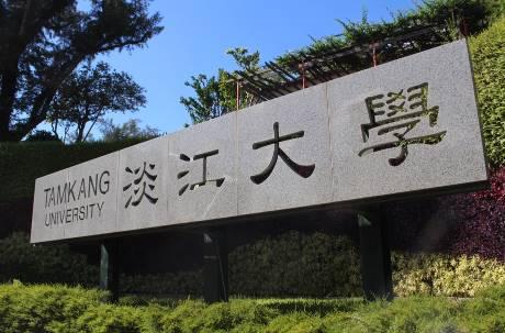 全台第七所!淡江大學宣布「廢除二一制」:鼓勵學習成效不佳學生