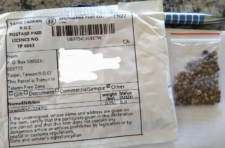 美國收到大量「不明種子」包裹!寄件人地址驚見「TAIWAN」