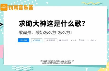 「養我的狗、絕對要瘦」到底啥歌?中文空耳翻譯還能多奇葩