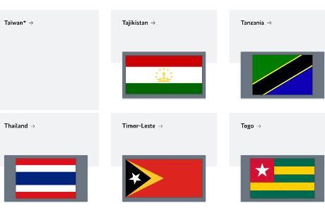 網站台灣國旗變「空白欄位」 德國:不是我們承認的國家
