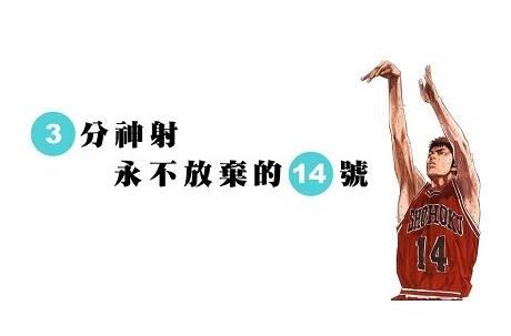 選舉日轉貼三井壽圖片拉票 粉專「只是堵藍」遭罰17萬