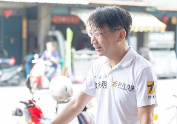 涉賄SOGO案惹議!徐永明宣布退出時代力量盼黨內團結