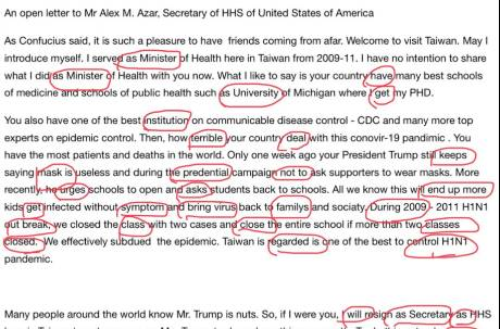 楊志良英文投書要阿扎爾「直接請辭」 公開信遭學者圈32處錯誤:國中程度