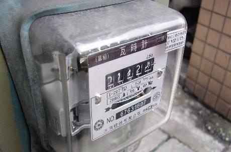 房東電費「一度5元」合理嗎?網貼台電收費表揭真相:可能還會倒貼