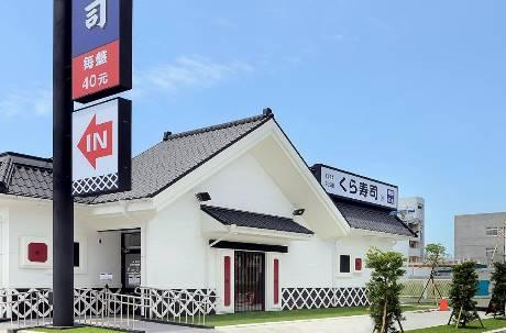 豪買10張藏壽司卻「跌破百元」 網友貼出驚人數字慘哭:吃過最貴的壽司