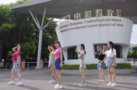 勞動部推「青年就業打氣」歌舞片 網友尷尬癌全發:看完更絕望