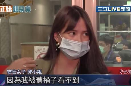 20歲正妹遭潑穢物後露面提告 自曝曾在夜店「連兩週被賞巴掌」