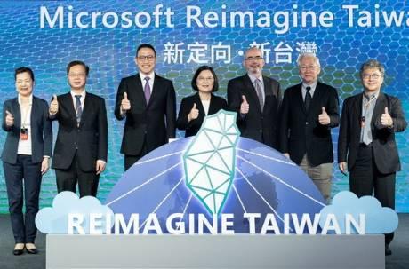 微軟來台31年最大投資!估2024年前創造3000億產值