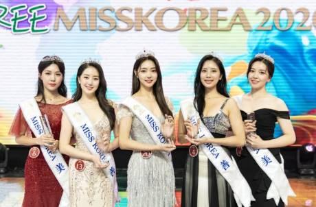 韓國小姐冠軍出爐!官方新規則「素顏」 網全傻:還是一樣撞臉
