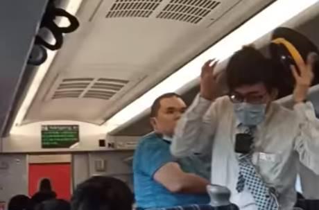 拿區間票坐普悠瑪 被查票乘客失控狂毆車長還怒爆粗口