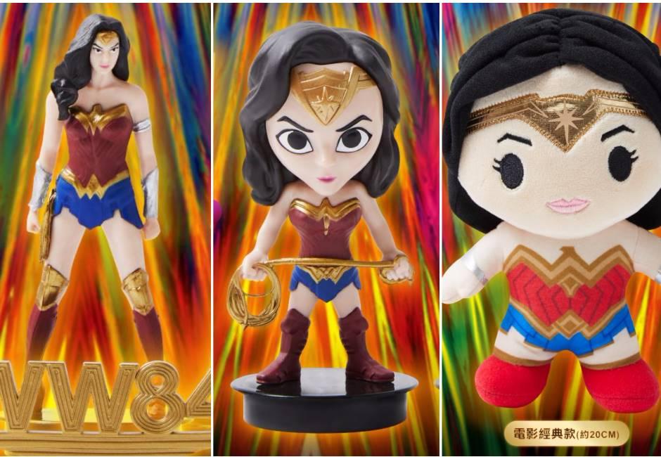 神力女超人周邊商品每天「超進化」 網:不敢想像下一版⋯