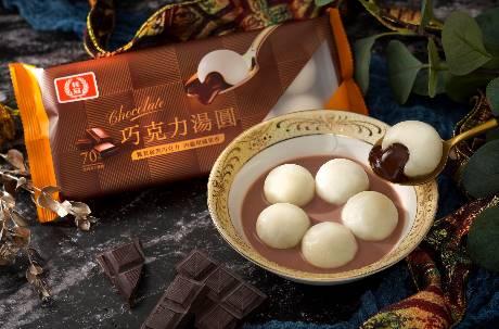 桂冠切割福灣性騷風波 宣布停產巧克力湯圓