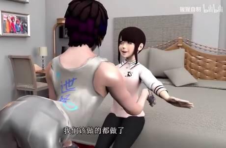 看完絕對懷疑人生!中國網友超ㄎㄧㄤ畢製「回家的誘惑」突破你對動畫想像