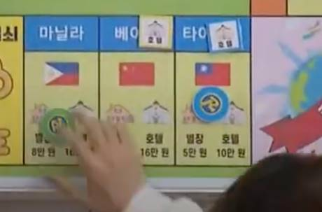 五星旗跟國旗並列⋯微博Ban掉韓綜Running Man 陸網友喊抵制