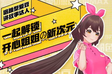 麥當勞叔叔OUT!中國金拱門改推「金開心姐姐」 網:是國中FB名字?