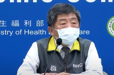 北部醫院群聚感染再添一名醫師 曾到院外上課匡列高達379人