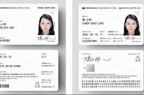 數位身分證喊卡!內政部:訂定專法、取得社會共識後再辦理