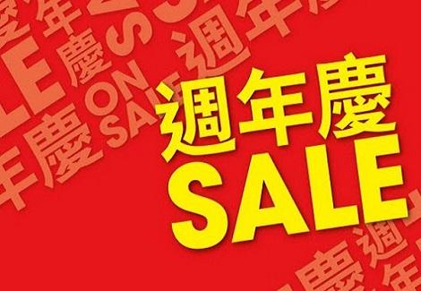 台北101週年慶將開跑,全台百貨週年慶大預覽