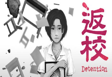 讓國內外實況主都崩潰!台灣味的恐怖遊戲《返校》來了!