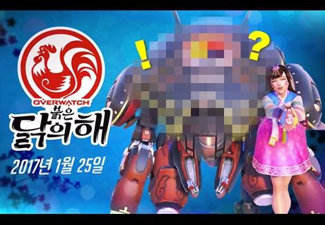 韓國網友到底多餓?《鬥陣特攻》DVA新裝機甲遭狂酸,比起機甲更像…