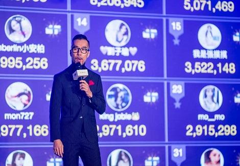 台灣直播主的打賞競賽有多狂?土豪5分鐘怒刷600萬只為了支持自己的女神!