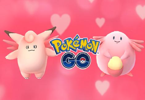 PokemonGo陪你過情人節!吉利蛋機率提高外還有超狂「12倍」增加!