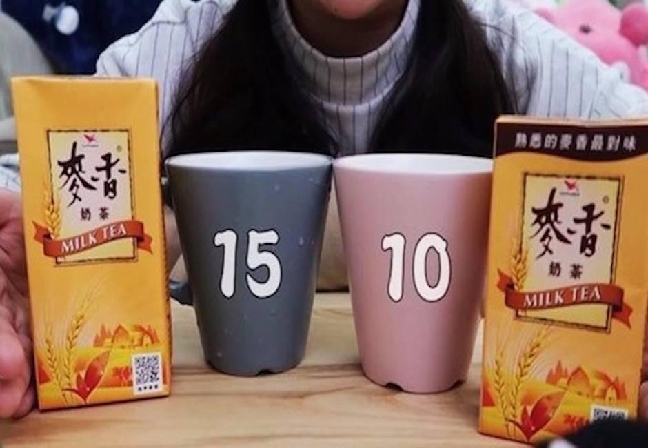 熟悉麥香不對味了?她實測10元、15元麥香奶有三點驚人差異