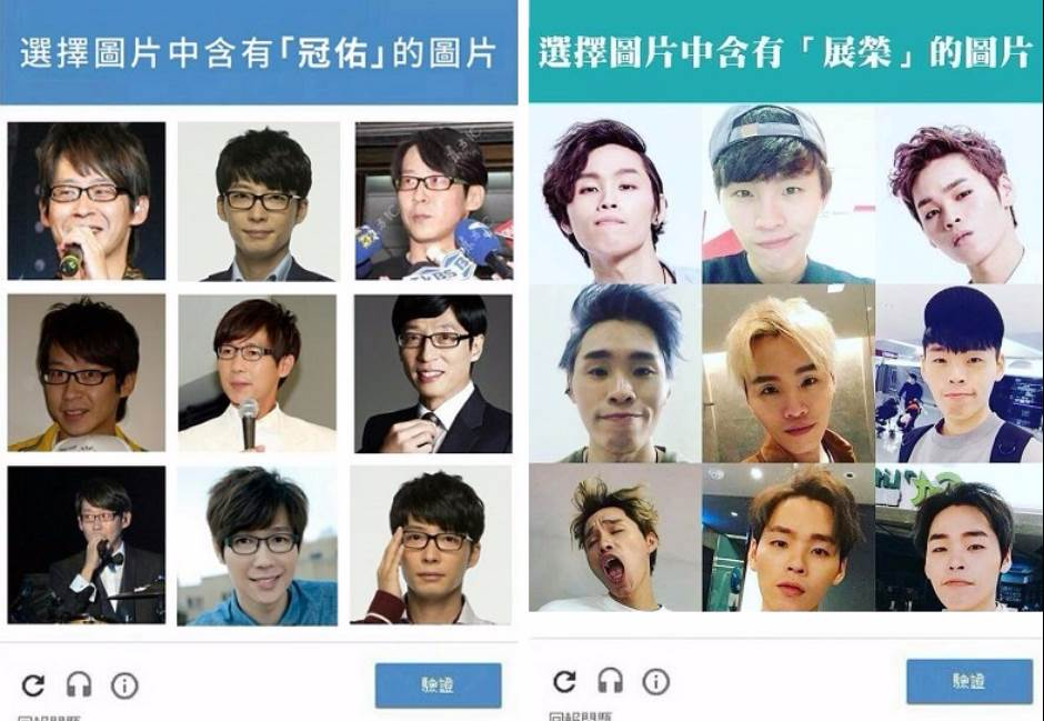 鄉民自製Fb人臉辨識驗證,「選擇以下含有某某的圖片」難到讓網友都大崩潰!