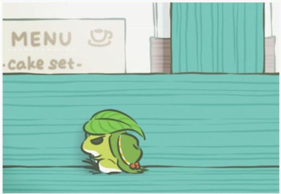 手遊《旅行青蛙》爆夯!讓牠心情好到「猛拍美照」攻略來了