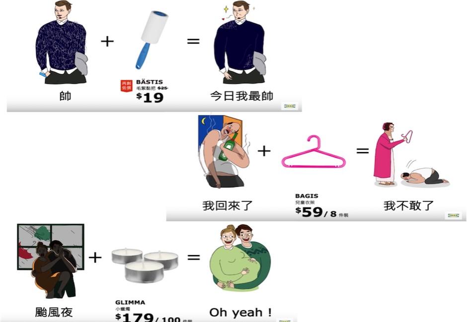颱風夜+蠟燭=噢耶?IKEA極簡創意廣告好新奇!